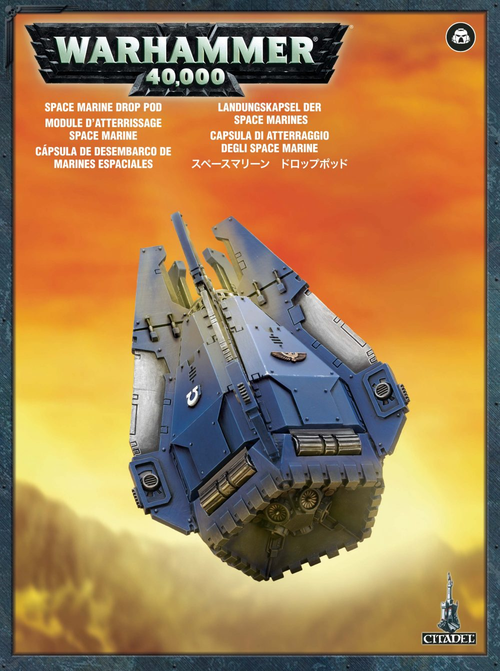 Space Marine Drop Pod Warhamer 40.000