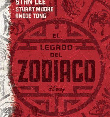 El Legado del Zodiaco: Convergencia